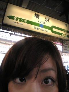 ただぃま横浜(。・_・。)ノ